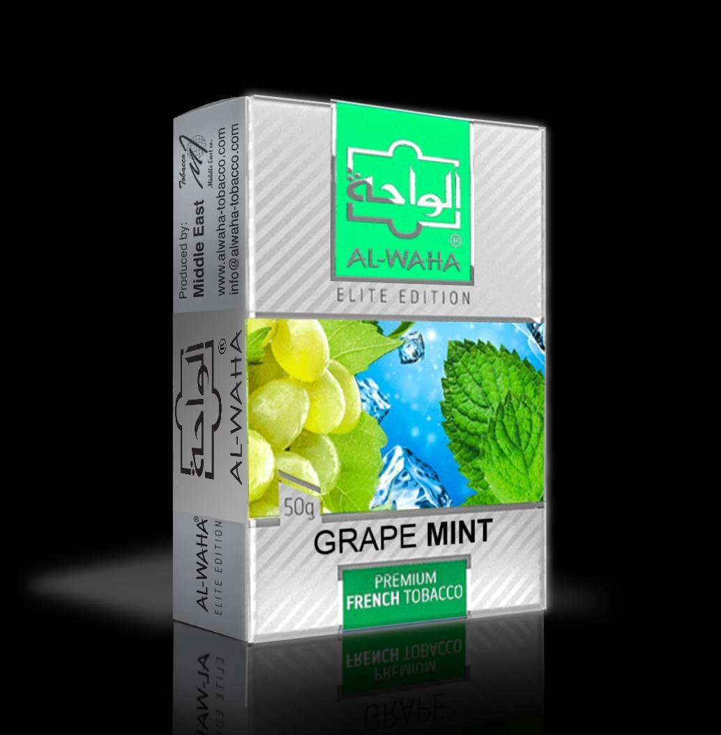Grape mint Al Waha Flavor Shisha Tobacco Narghile Shisha Cyprus Nicosia Limassol Paphos Larnaka. Shisha Star Cyprus